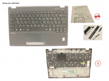 UPPER ASSY INCL. KEYB ARAB/UK W/FP(TBT)