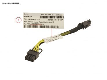 PIB POWER CABLE TYPE 2 SHORT