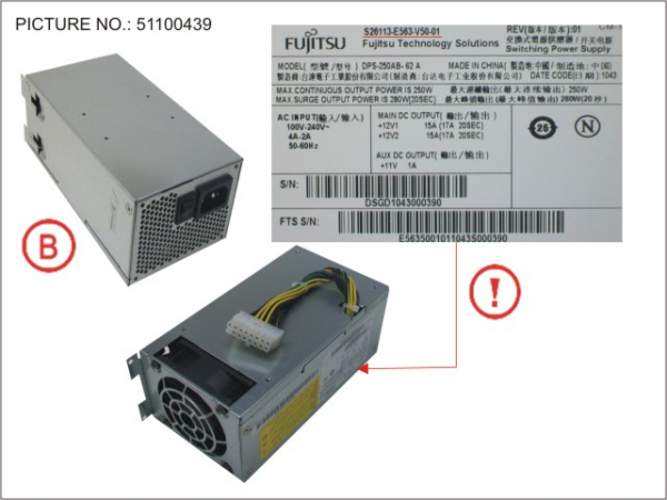 POWER SUPPLY 250W 85+ Non 0-Watt