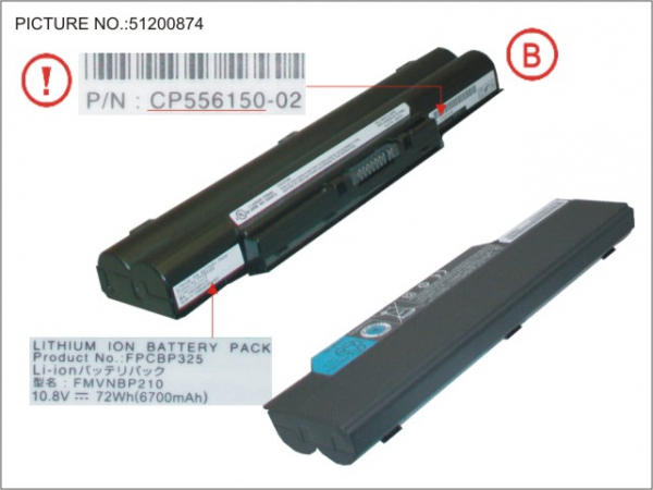 -BT-1ST BATTERY (6 CELLS) 6700MAH