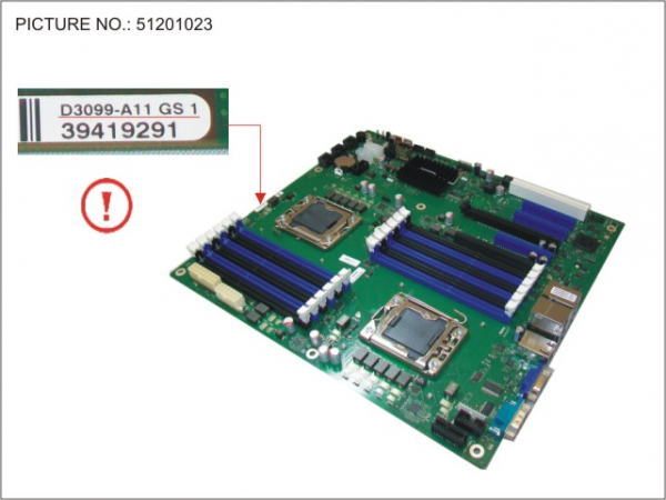 SYSTEMBOARD TX200 S7