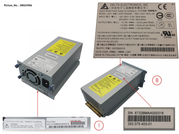 ET LT S2 NEW POWER SUPPLY SPARES